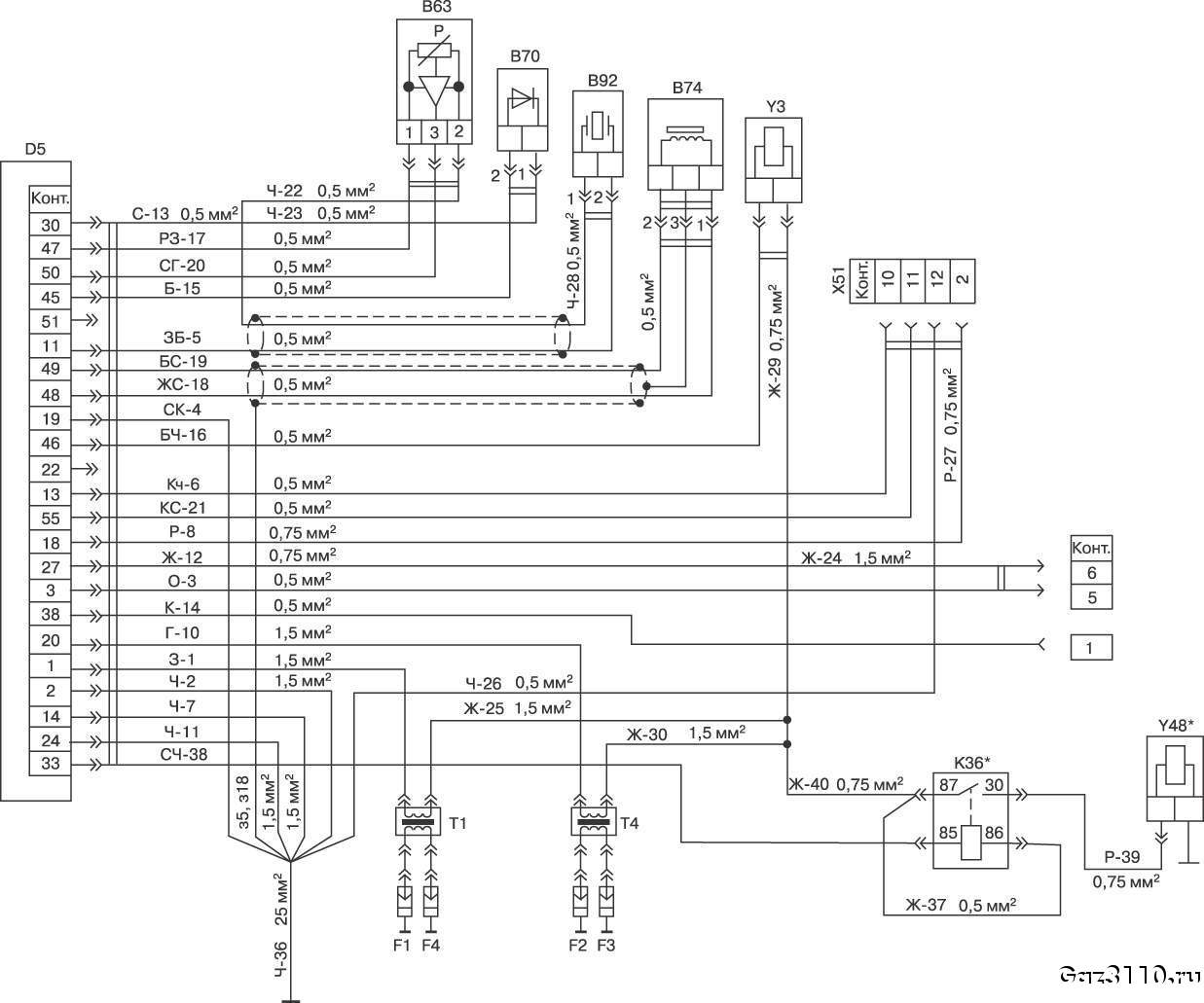 электро схема электронное зажигание волги
