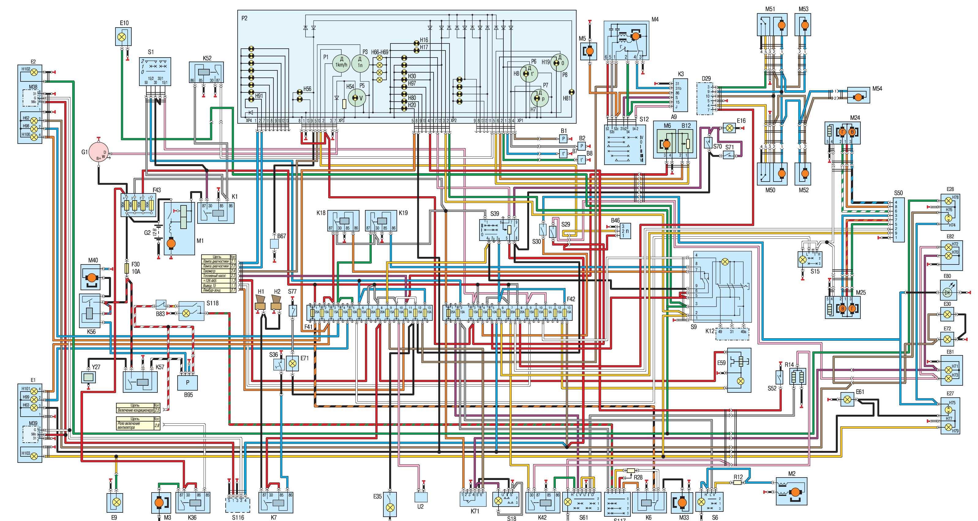 схема электрооборудования газ 2705 с 406 двигателем