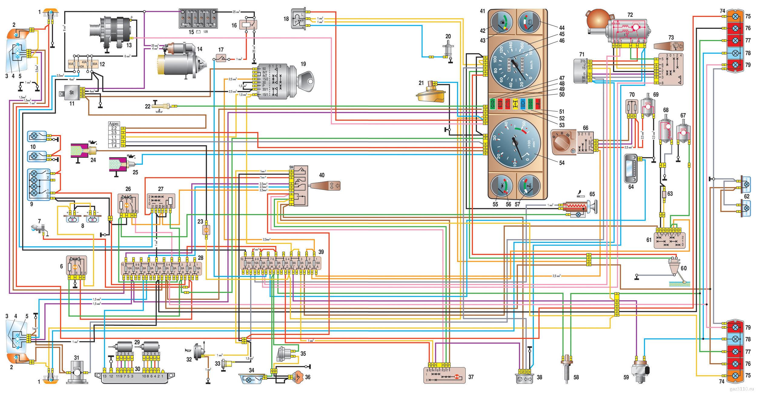 Электрическая схема газ 31105 с двигателем крайслер фото 145